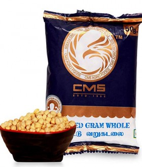 CMS Roasted Whole Gram (50 Grams)