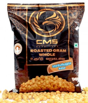 CMS Roasted Whole Gram (500 Grams)