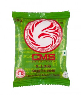 CMS Roasted Split Gram (50 Grams)